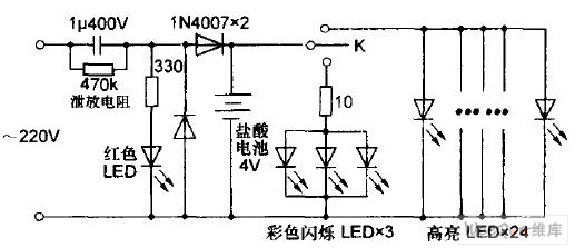 led emergency light charged by own lead acid battery circuit - led and light circuit