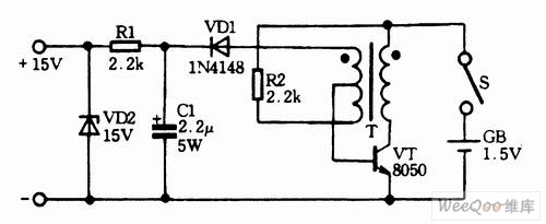 1 5v battery power supply 15v output dc  dc booster circuit