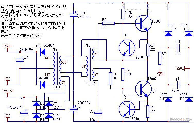 multi purpose electronic transformer circuit control circuit rh seekic com 12v halogen lamp electronic transformer circuit diagram