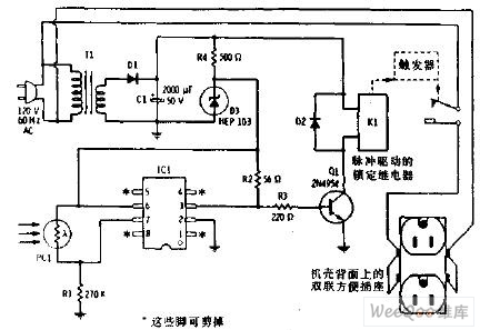 ac power control photocell memory switch circuit