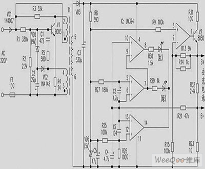 nokia mobile phone travel charger circuit