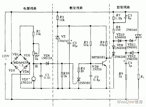 over-voltage protection circuit with the automatic reset function - control circuit