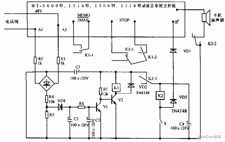the same line automatic recording attached device circuit - amplifier circuit