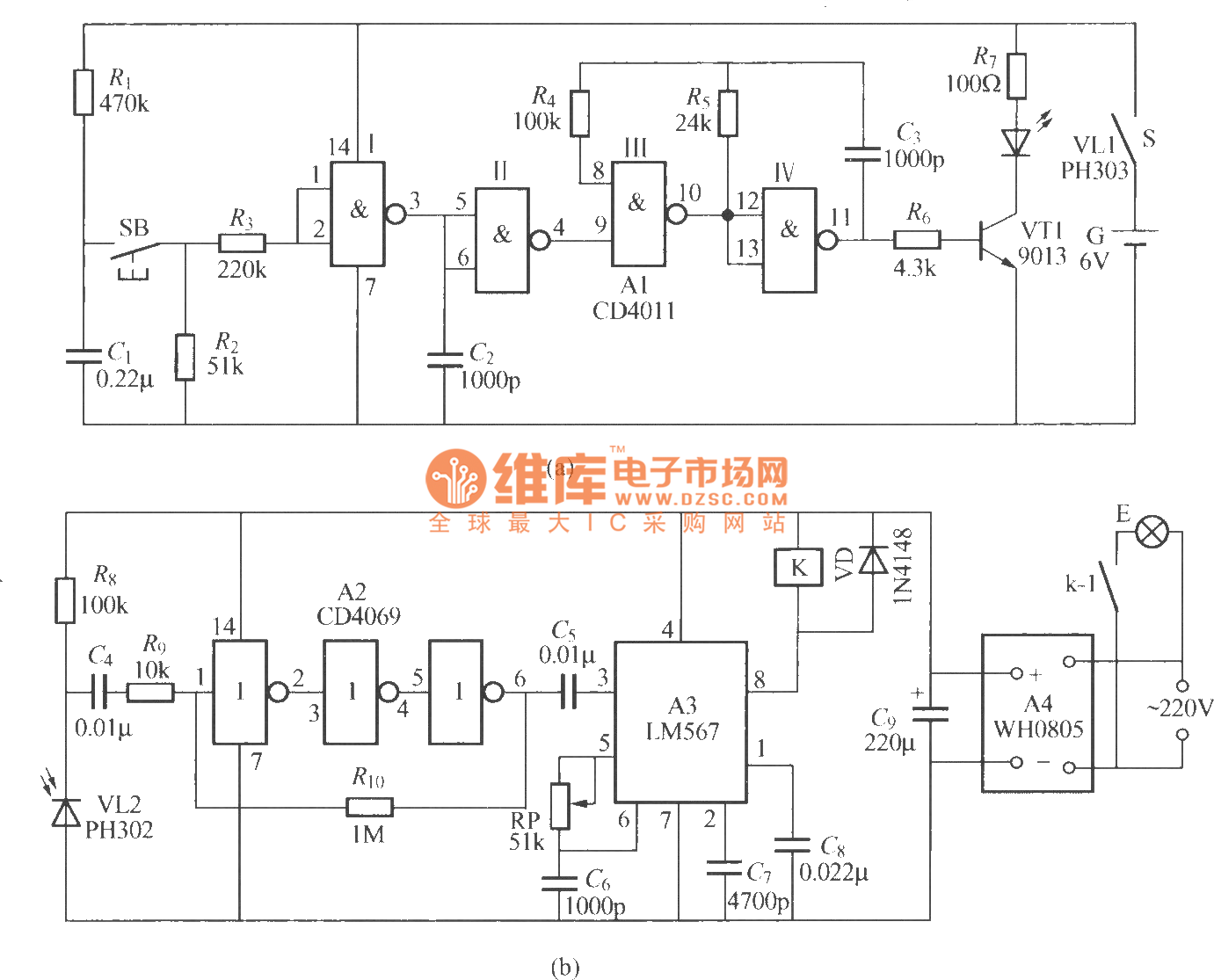 infrared remote control lamp switch circuit (2) control_circuitinfrared remote control lamp switch circuit (2)
