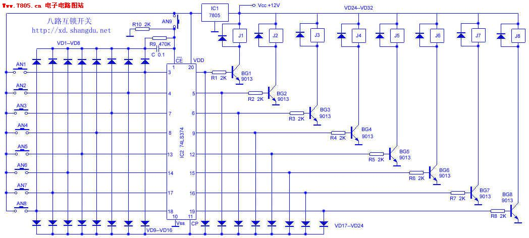 Diagram The 8 Line Interlock Switch Circuit Control Circuit Circuit Diagram