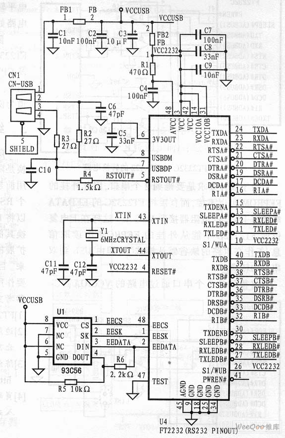 usb switching to rs232 dual serial port circuit - amplifier circuit - circuit diagram