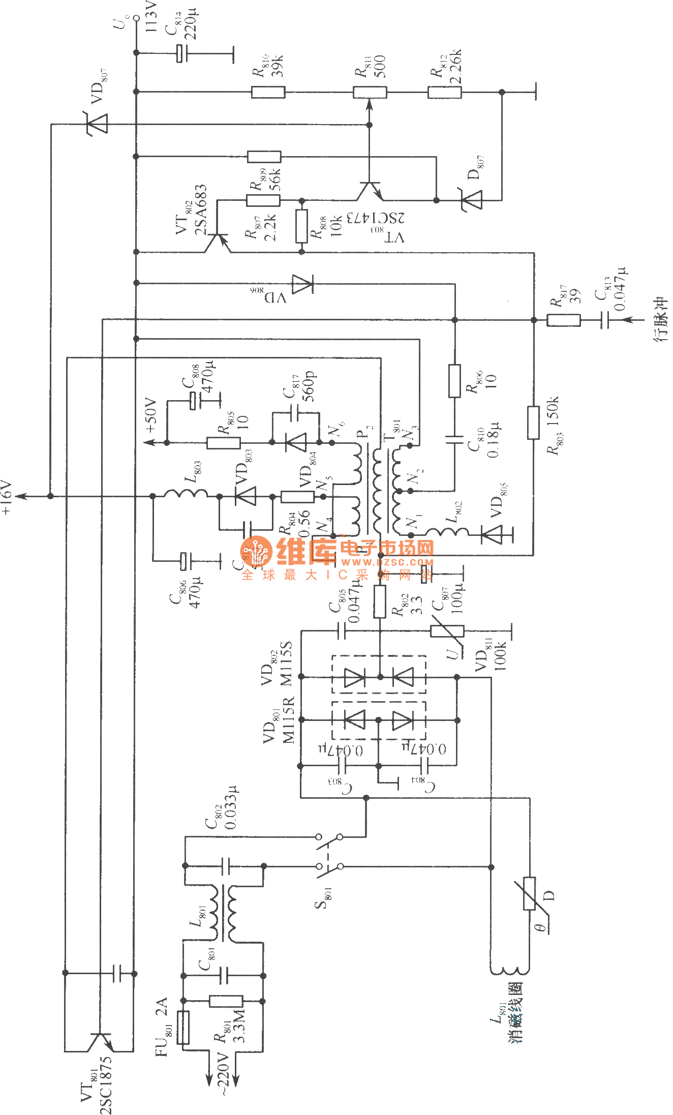 Nonisolated Switching Power Supply Circuit Diagram Isolated Buck Led Driver Eeweb Integrations Tech Community The Practical Of Non Diagrams Basics