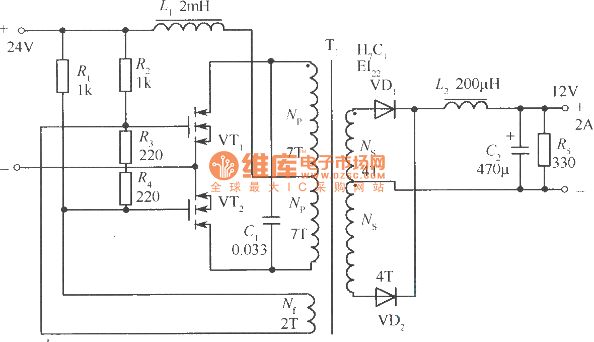 mosfet resonance type dc-dc converter circuit