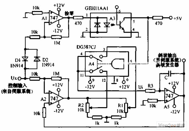 relay control for up-and-down slope circuit
