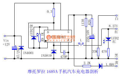 cell phone car charger circuit diagram wiring diagrams motorola 168va cell phone car charger power supply circuit