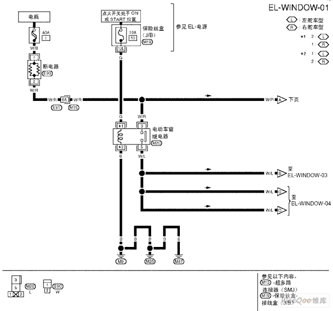 Fig Inverter With Converter Assembly And Related Components200406