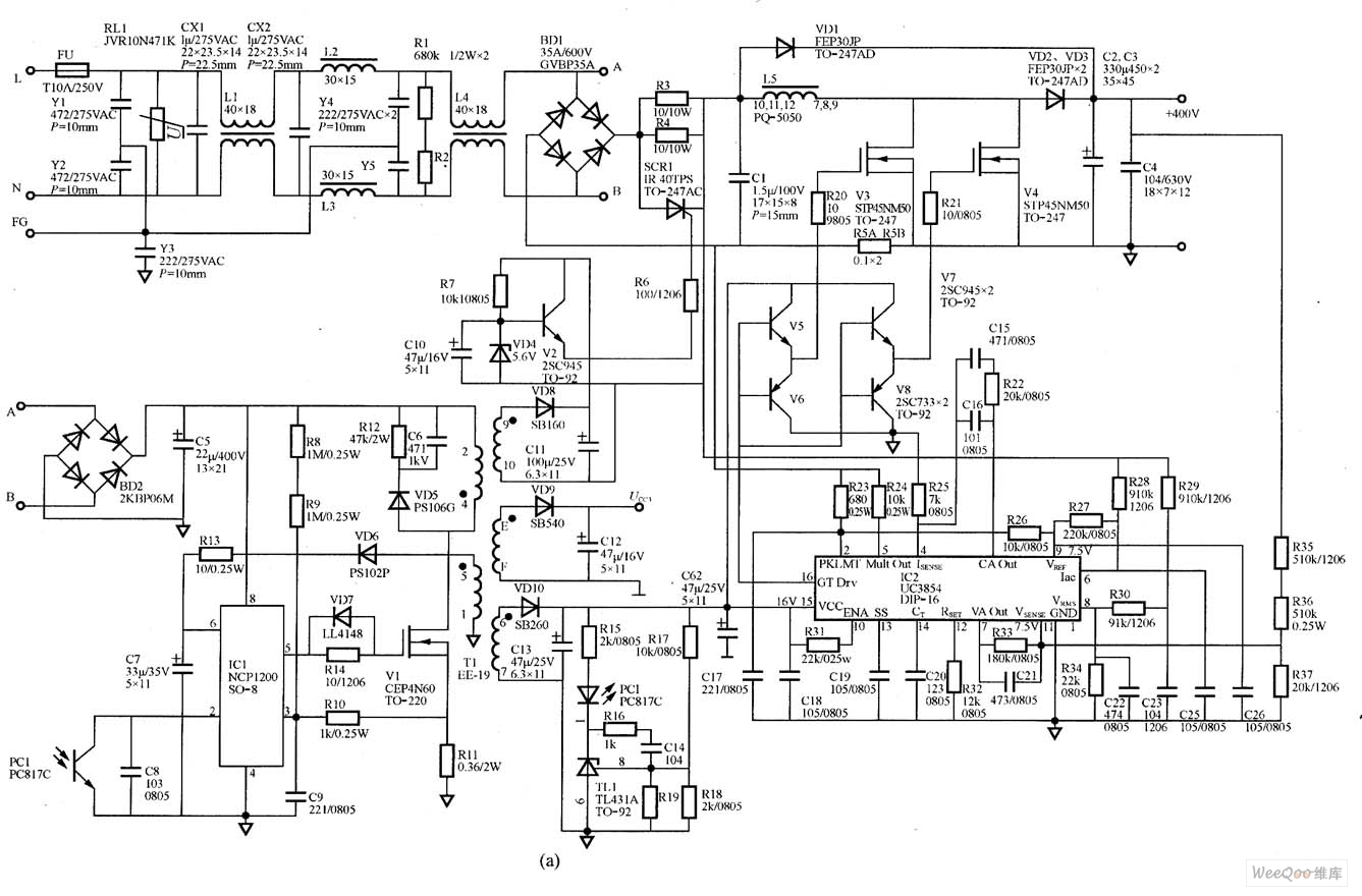 1000w power amplifier circuit diagram