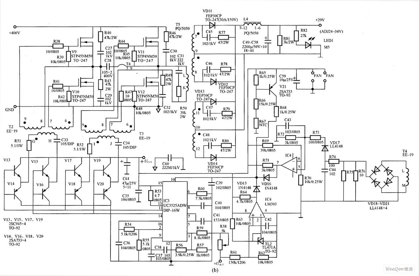 Audio Amplifier Circuit Diagram 1000W