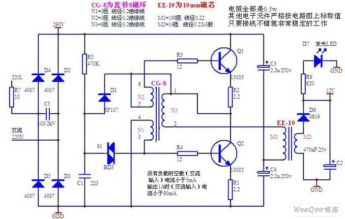drive power circuit of led energy saving lamp basic_circuit energy saver sleep mode photocopier drive power circuit of led energy saving lamp