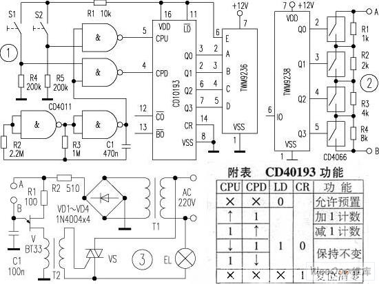 wireless remote control add  subtract resistor network