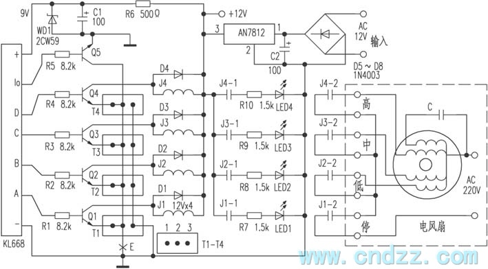 homemade multi-purpose remote control circuit - control circuit - circuit diagram