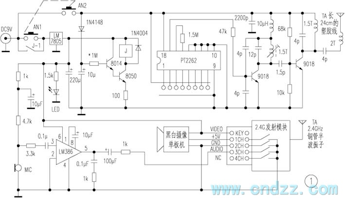 Circuit diagram of wireless doorbell wiring diagram circuit diagram of wireless doorbell wiring diagram wireless doorbell wiring diagram cheapraybanclubmaster Image collections