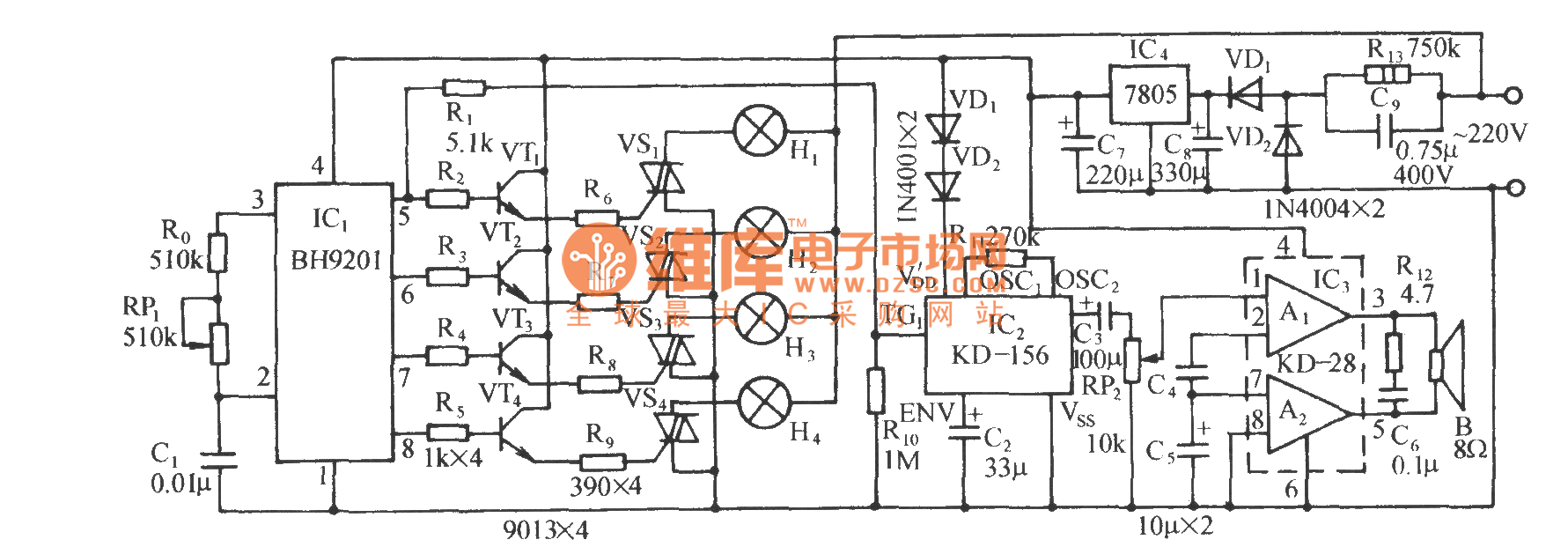of a lamp control circuit of scr trigger control circuit a sounding