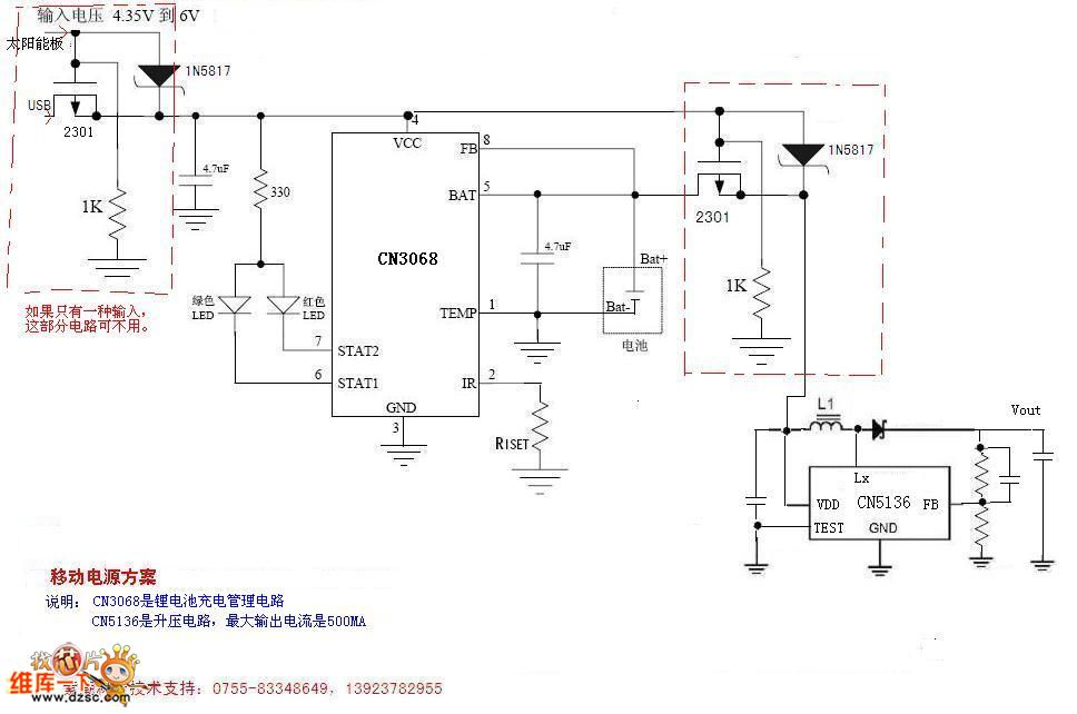 Diagram Come From Circuit Xbox 360 Power Supply Specs Power Supply
