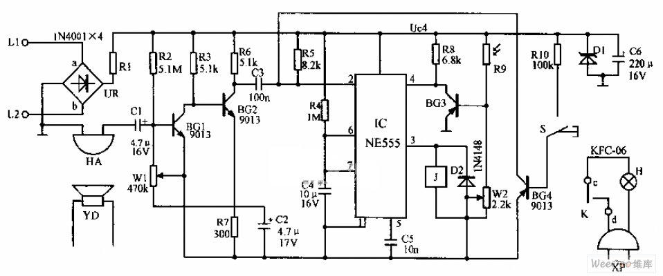 telphone convenient lamp circuit - function signal generator - signal processing