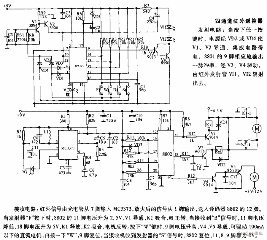 Four Channels Infrared Remote Controller Circuit Diagram