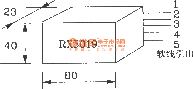 wireless remote control transmitting and receiving circuit composed of the rx5019  5020