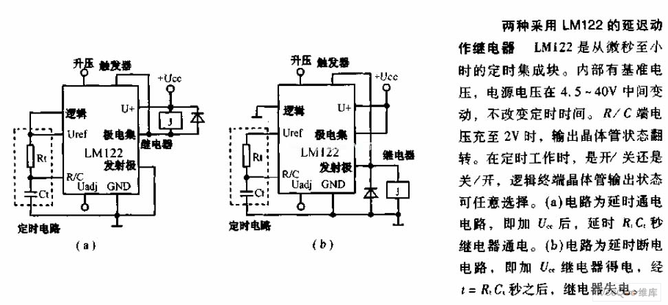 Two Action Delay Relay Lm122 Circuits - Computer-related Circuit - Circuit Diagram