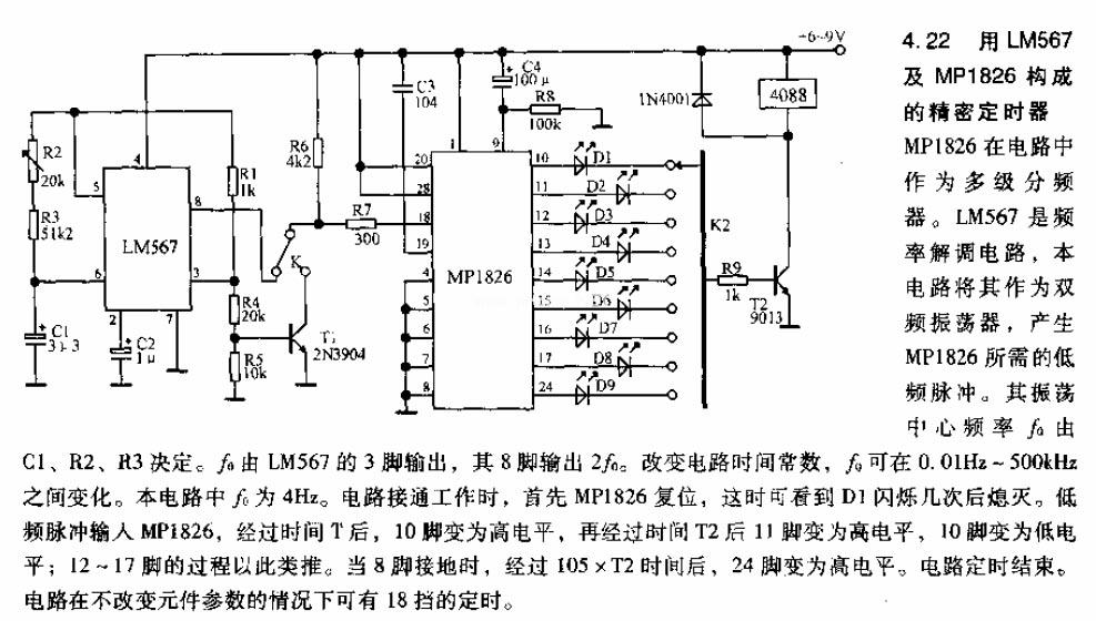 switch wiring diagram wwwseekiccom circuitdiagram controlwwwseekiccom circuitdiagram controlcircuit timecontrol go switch wiring diagram wwwseekiccom circuitdiagram control