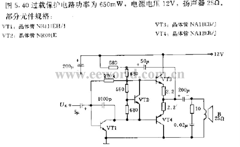 Overload Protector Circuit 555circuit Circuit Diagram Seekic