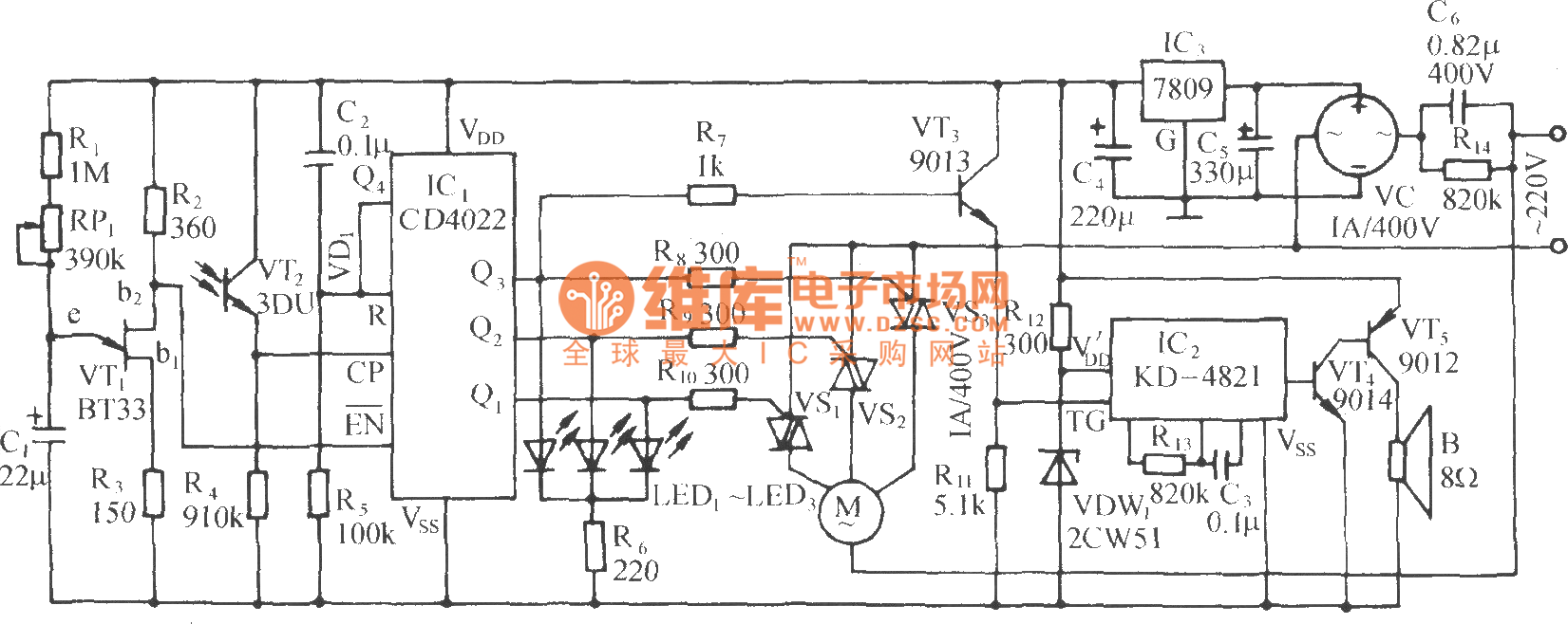 Light Control Type Electric Fan Natural Wind Simulation And Music Different Types Of Circuits Vocal Accompaniment Circuit Cd4022