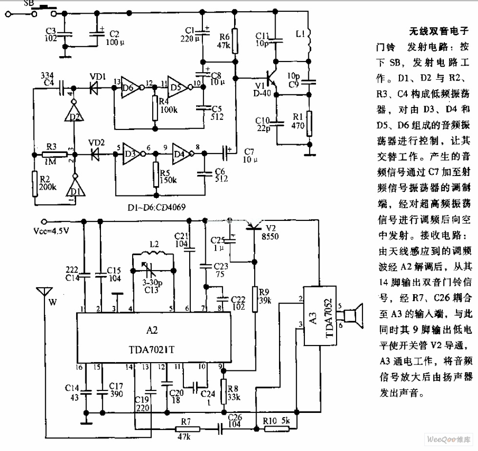 Wireless Two Tone Electronic Doorbell Circuit Diagram Chopperforictester Basiccircuit Seekiccom