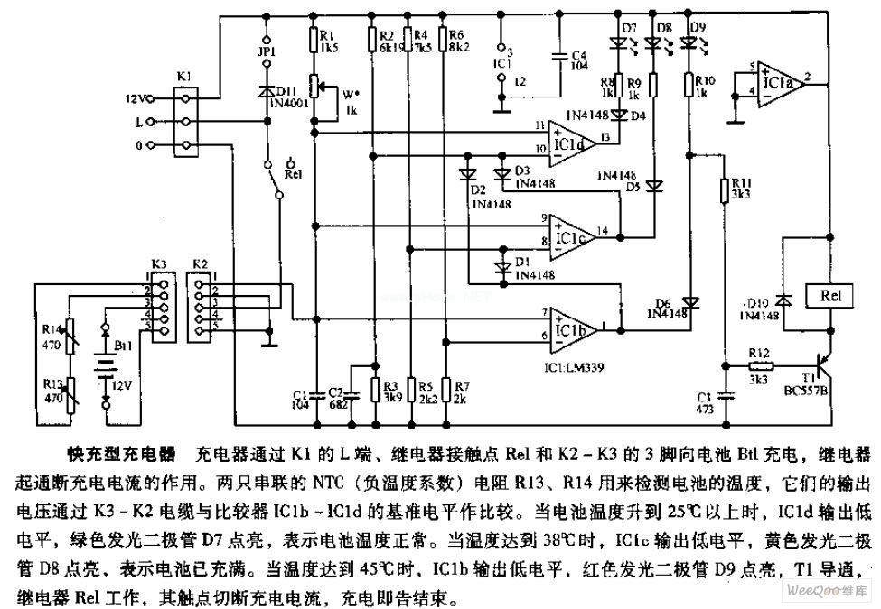 express charger circuit diagram - battery charger