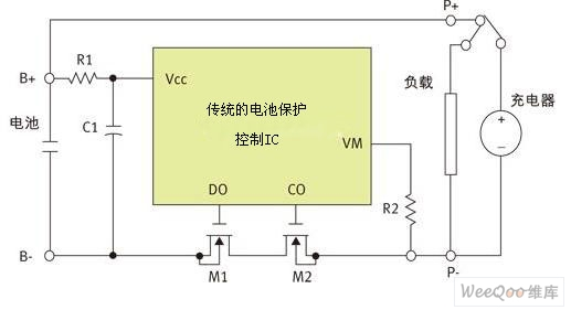 Lithium Battery Protection Circuit Based On Xysemi Xb4251a Battery