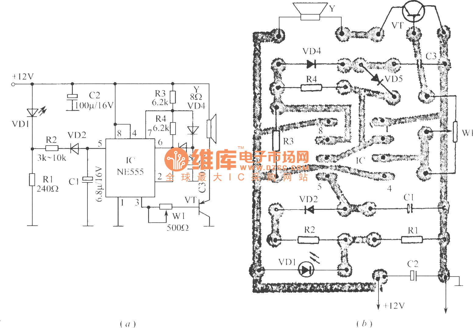 low acoustic-optical siren circuit - alarm control - control circuit - circuit diagram