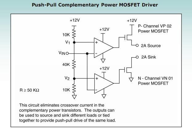 push pull complementary power mosfet driver control_circuit