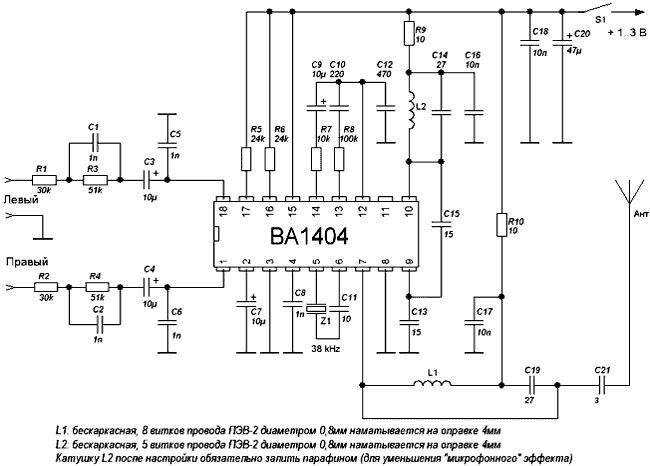Am Radio Transmitter Circuit Diagram | Stereo Fm Transmitter With Ba1404 Circuit Diagram 7 18 Humans Of
