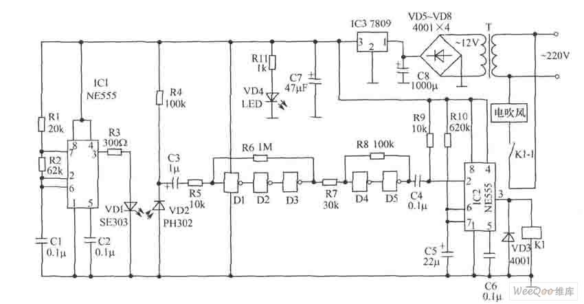 Электрополотенце рушничок схема
