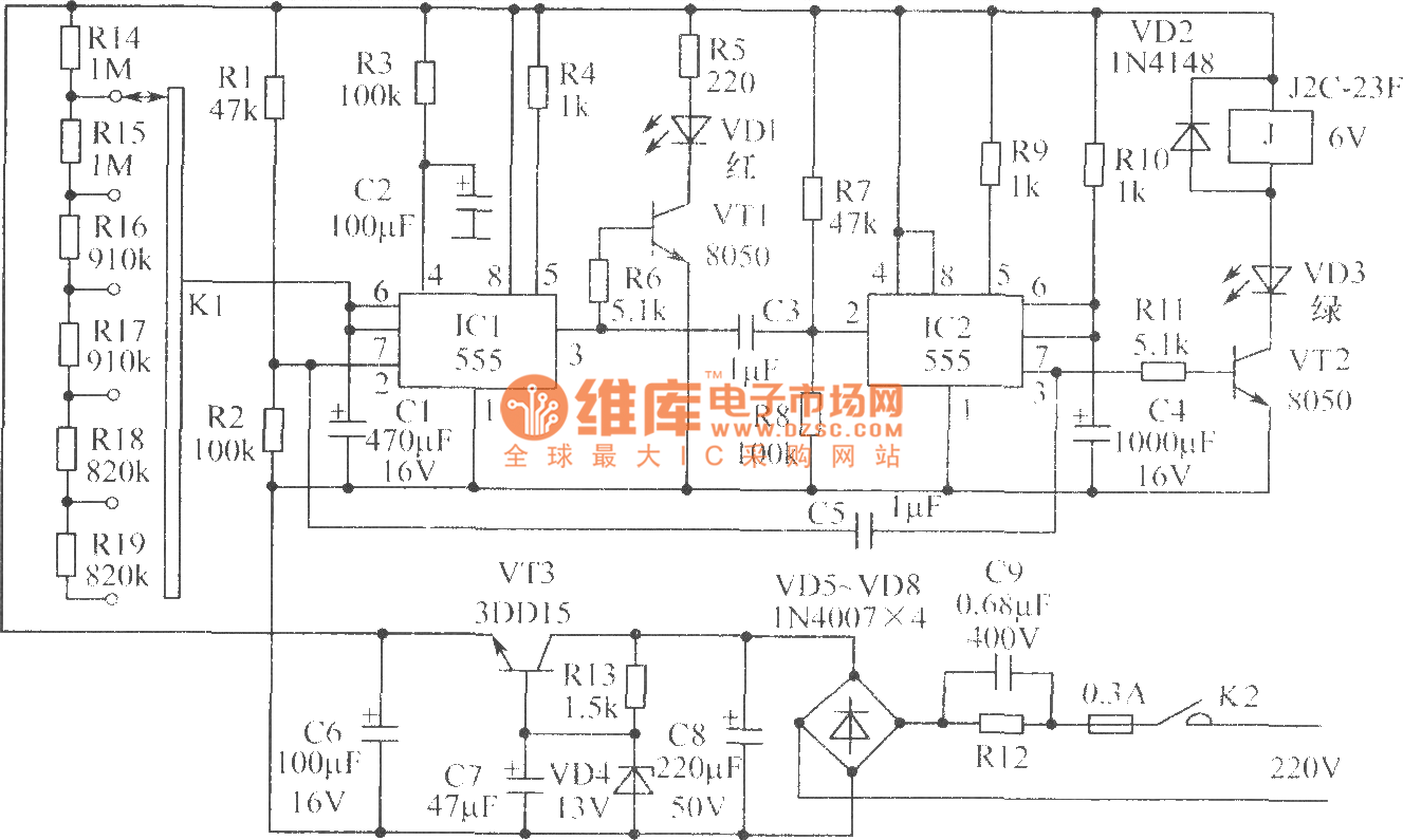 Automatical Opening And Stopping Control Circuit Of Fish Tank Water Index 5 555 Diagram Seekiccom Pump