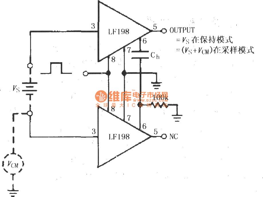differential input maintaining circuit composed of two