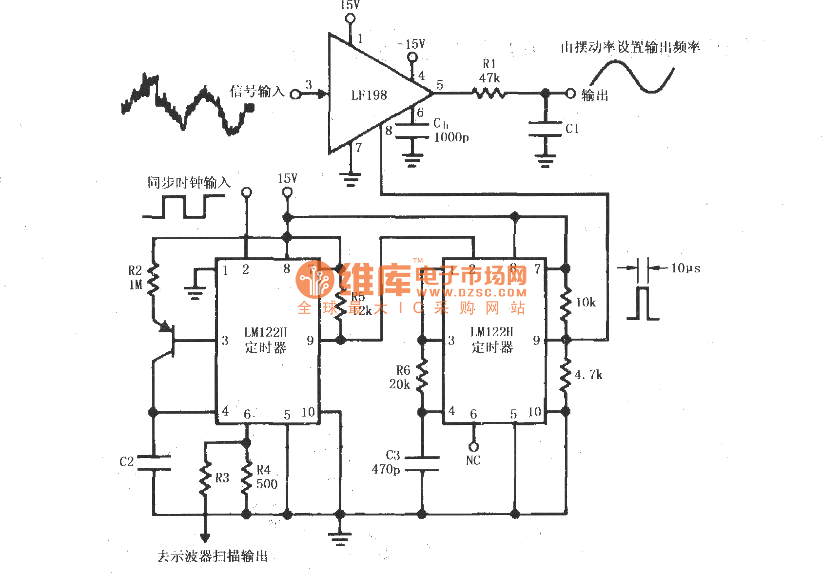 A Part Of Product Detector Circuit Composed Lf198 And Lm122h