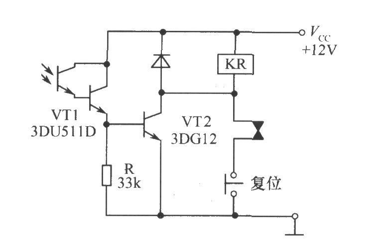 optically controlled relay switch with self
