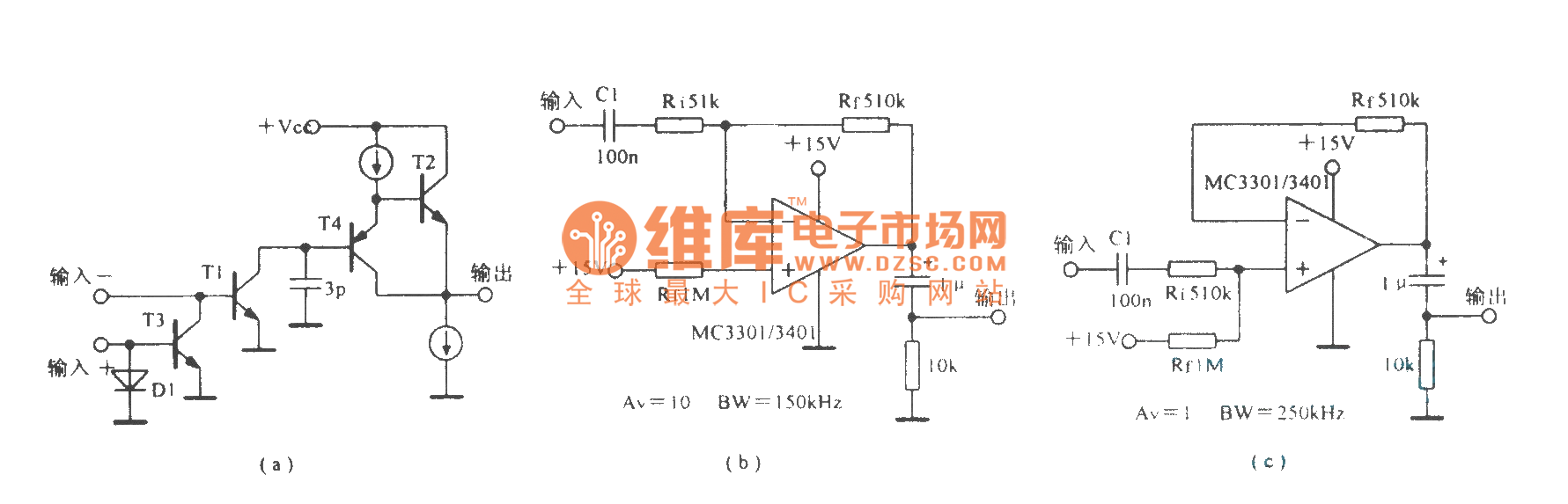 Current Comparator Norton Four Op Amp Mc3301 3401 Circuits