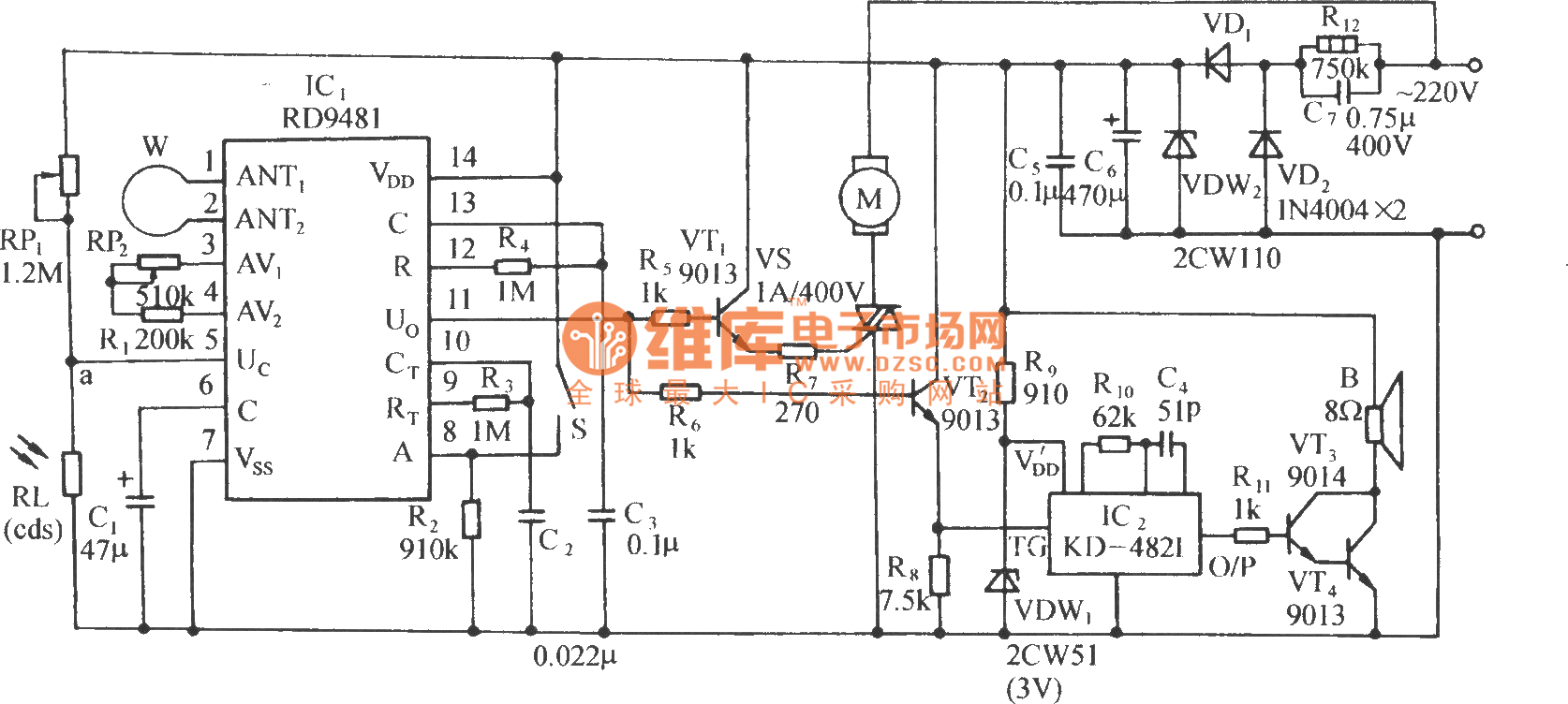 Group besides 24v 36v 48v 250w 350w Motor Brushless Controller Lcd Display Frontlight For E Bike Bicycle Mtb Model A also 3bangwiring together with B Tracker Diagram further Wd1. on light controller wiring diagram