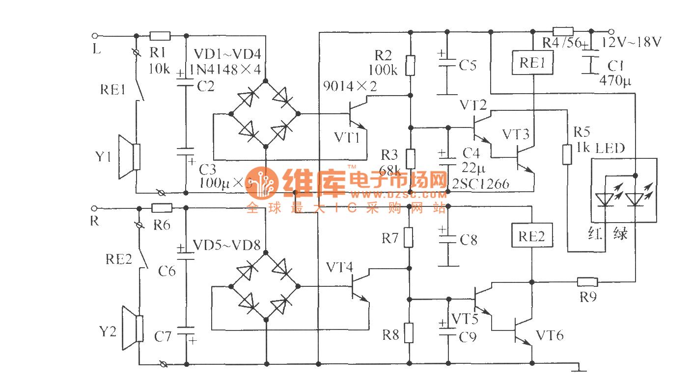 Speaker Protection Circuit Control Diagram 19 Computerrelatedcircuit