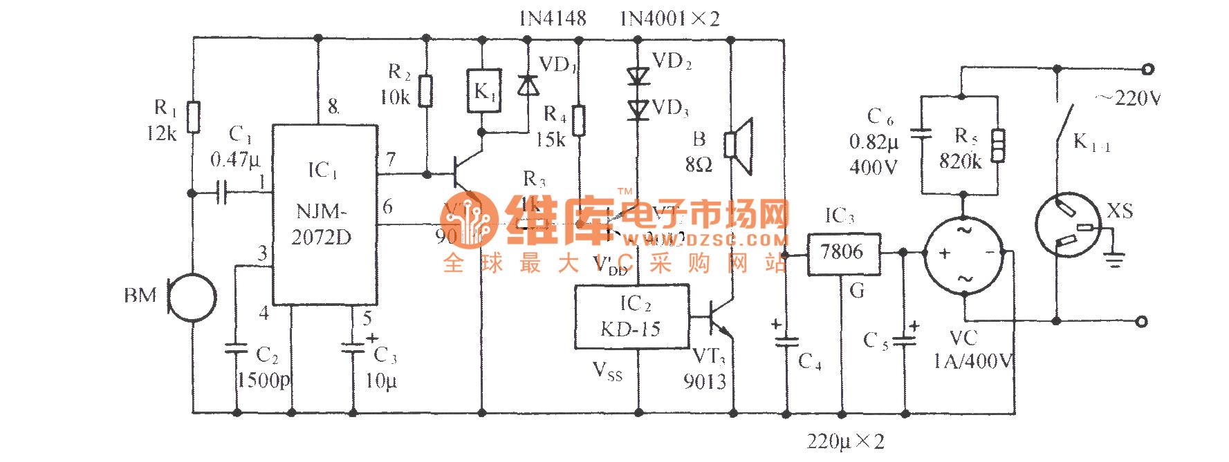 voice control music outlet circuit 1 using njm2072d - control circuit - circuit diagram