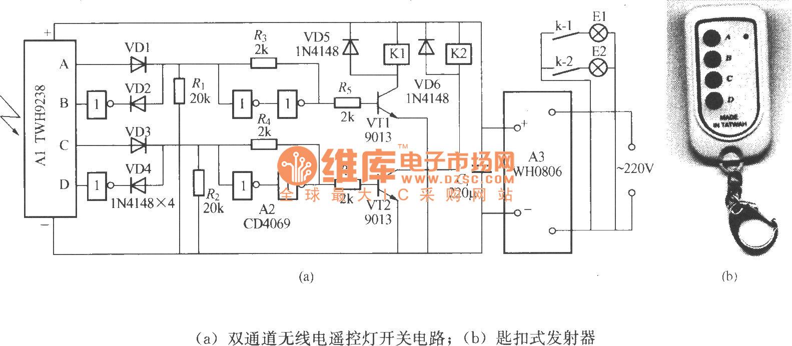 Remote Control Circuit Diagram Of Light Modern Design Wiring Electronic Hobby Circuits Ne 555 Ic Internal Dual Channel Radio Switch Rh Seekic Com Pdf Using