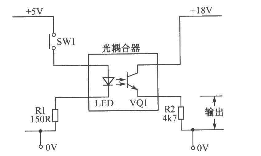 basic optocoupler circuit basic circuit circuit diagram seekic com rh seekic com optocoupler ic circuit diagram optocoupler tester circuit diagram