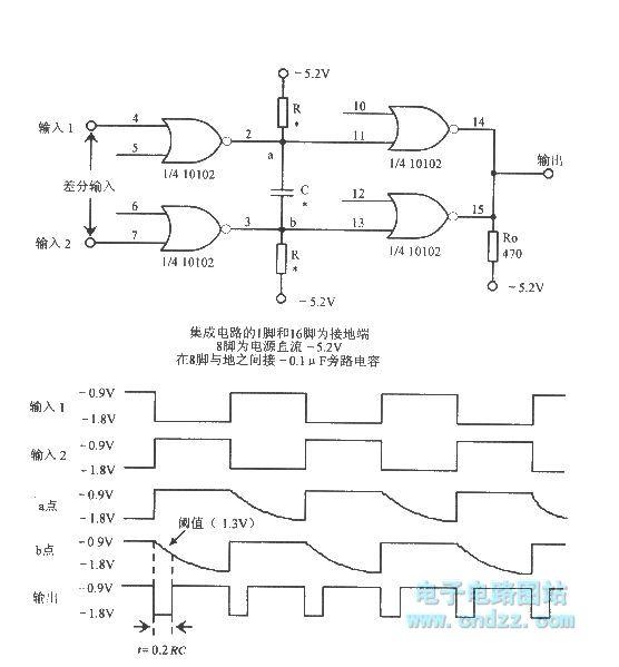 Bidirectional Monostable Circuit
