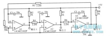 17Hz three-phase square wave oscillator circuit