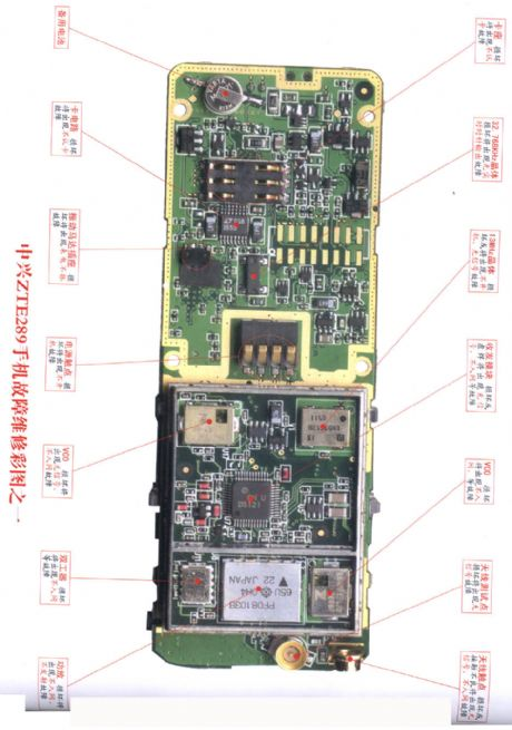 ZTE ZTE289 mobile phone repairing diagram 1